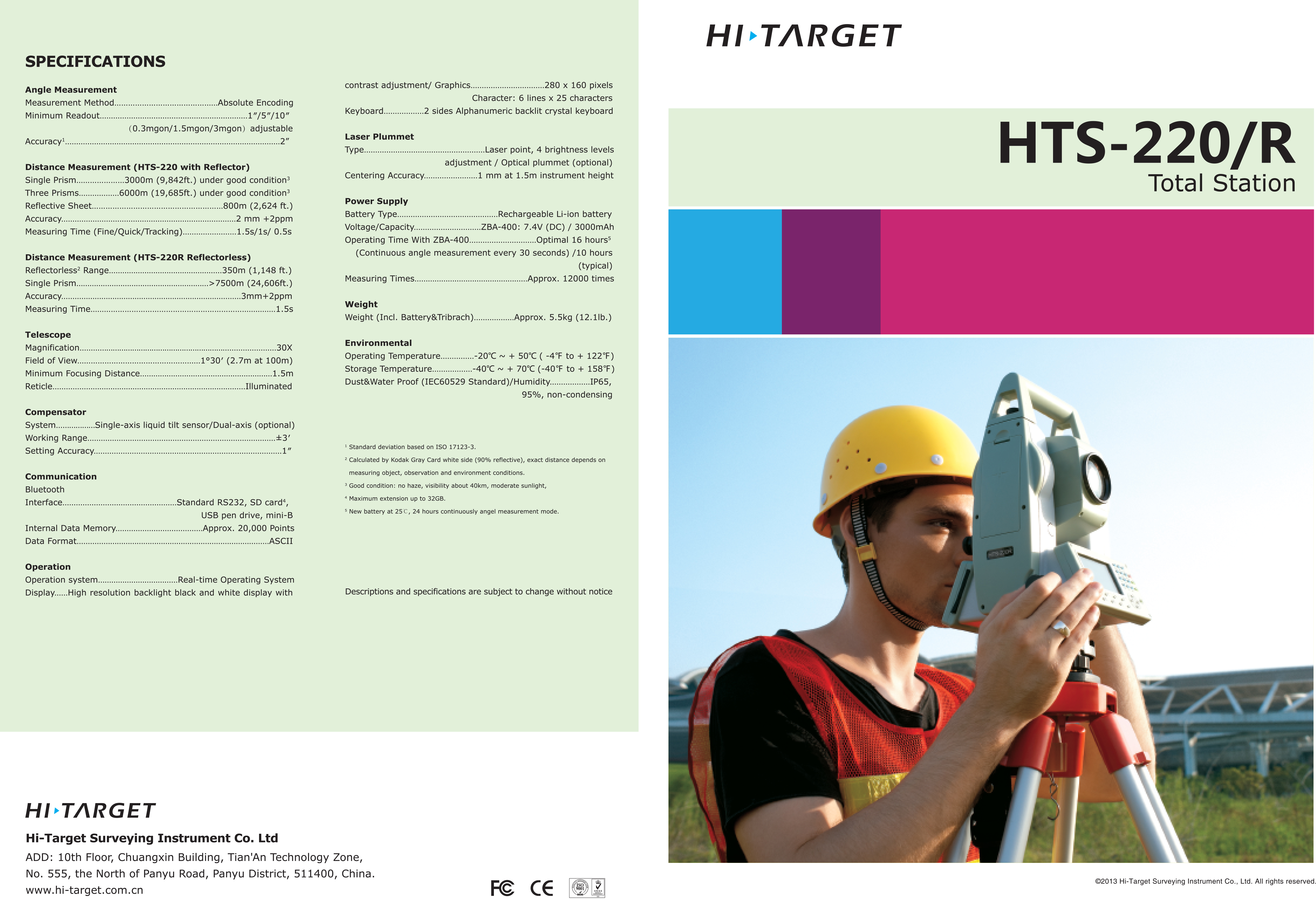 HTS-220R Total Station