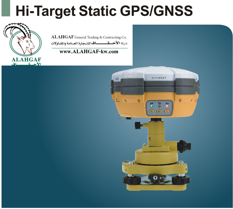 Static GPS