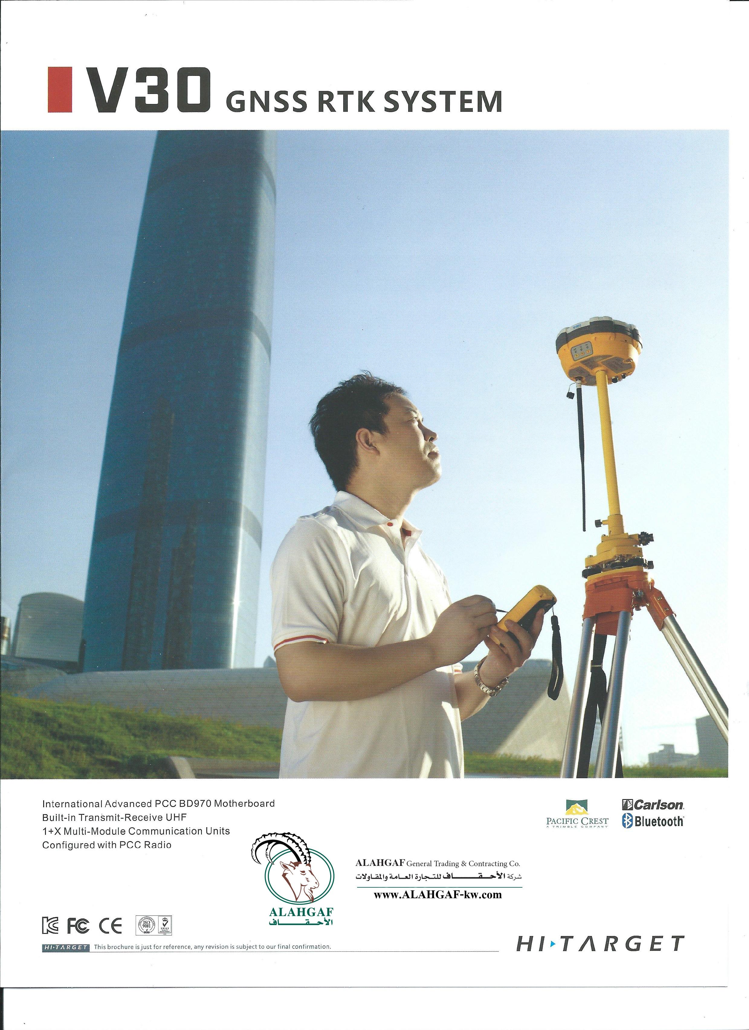 V30 GNSS RTK SYSTEM