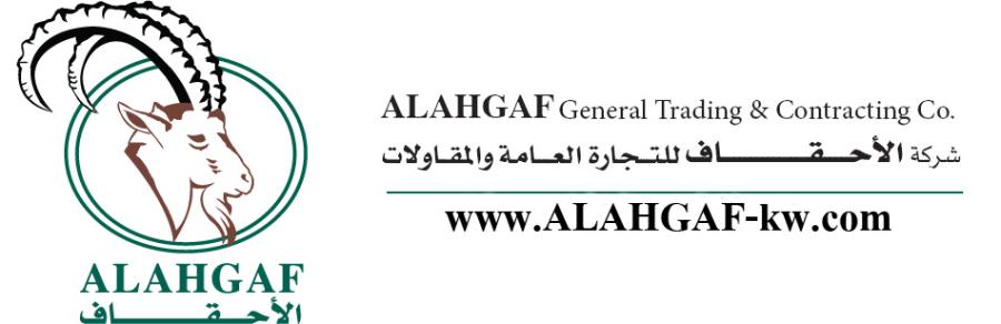 ALAHGAF Company